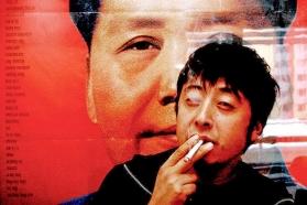 Režisierius Jia Zhanghe