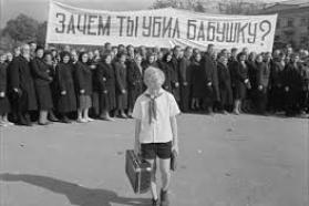 """""""Sveiki atvykę, arba Pašaliniams įeiti draudžiama"""", rež. Elem Klimov, 1964"""