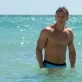 """007 Kazino ""Royale"", rež. Martin Campbell, 2006"